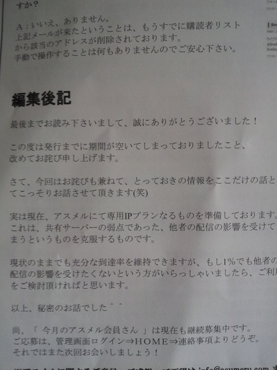 20130928_080519.jpg