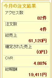 2012-05-15_212831.jpg