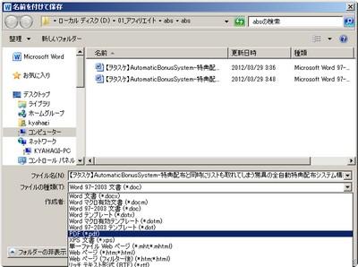 2012-07-08_151140.jpg