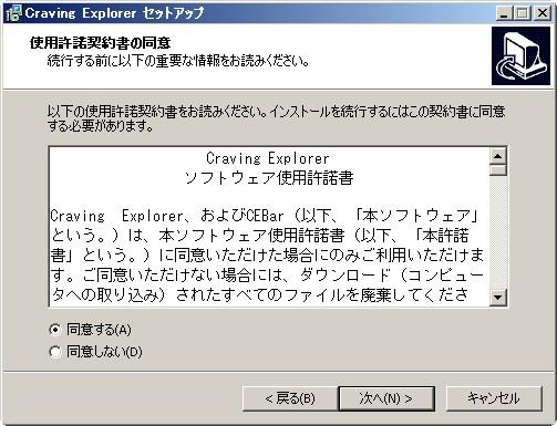 2012-10-08_064509.jpg