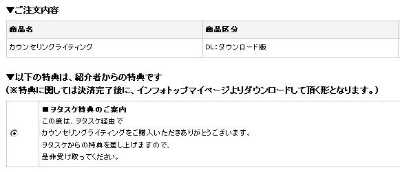 2012-11-06_005941.jpg