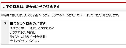 2013-09-12_032913.jpg