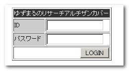 2013-10-12_085014.jpg