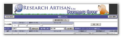 2013-10-12_124317.jpg