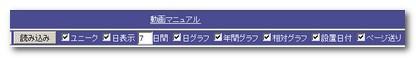 2013-10-12_151855.jpg