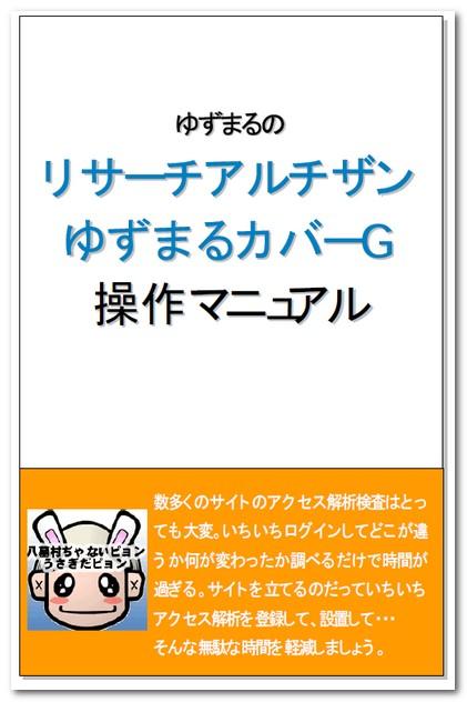 2013-10-12_201342.jpg