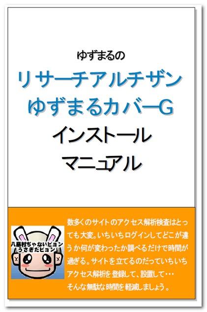 2013-10-12_201739.jpg