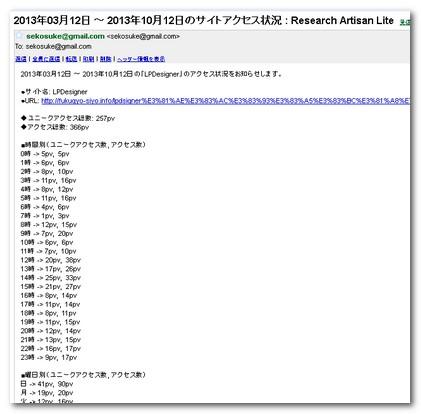 2013-10-12_221415.jpg