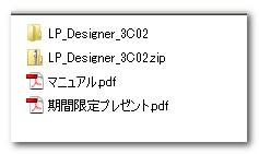 2013-10-20_092205.jpg