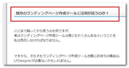 2013-10-20_160313.jpg