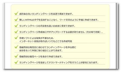 2013-10-20_160944.jpg