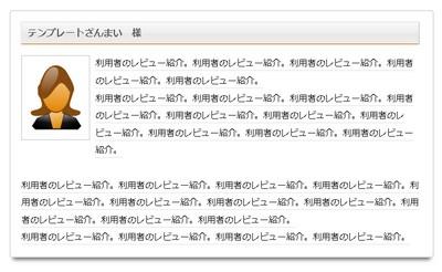 2013-10-20_161246.jpg