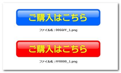 2013-10-20_161404.jpg