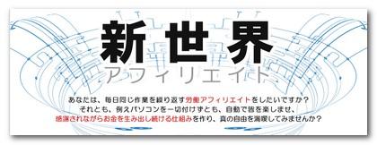 2013-10-20_223538.jpg