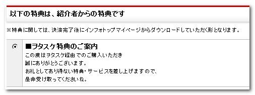 2013-10-20_230607.jpg