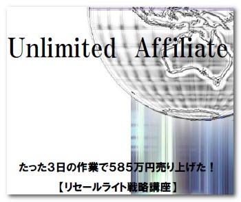 2013-10-29_010422.jpg