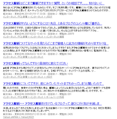 2013-11-04_164750.PNG