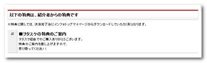 2013-11-25_230814.jpg