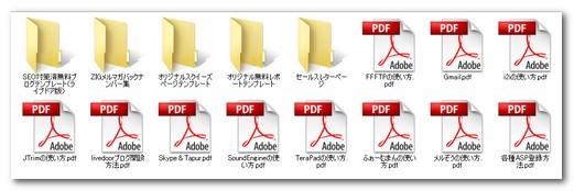 2013-12-31_141544.jpg
