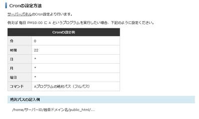 2014-01-04_021509.jpg