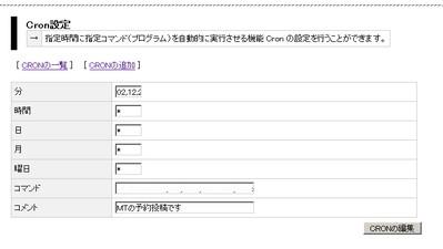 2014-01-04_021715.jpg