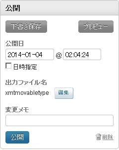 2014-01-04_022843.jpg