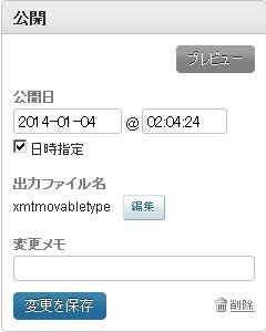 2014-01-04_022909.jpg