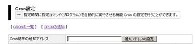2014-01-04_212312.jpg