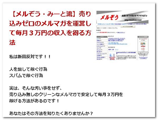 2014-01-19_204227.jpg