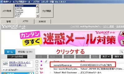 2014-02-02_130445.jpg