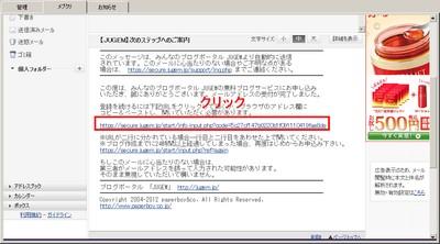 2014-02-02_161700.jpg