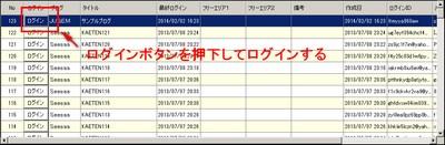 2014-02-02_162832.jpg