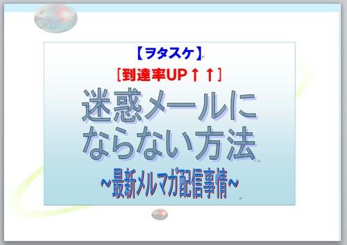 2014-06-05_231902.jpg