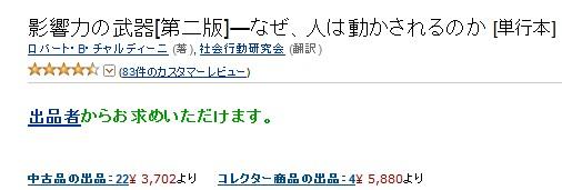 2014-07-11_004741.jpg
