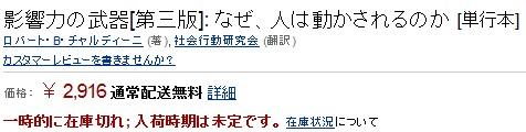 2014-07-11_004952.jpg