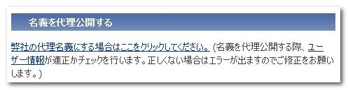 2014-07-13_174803.jpg