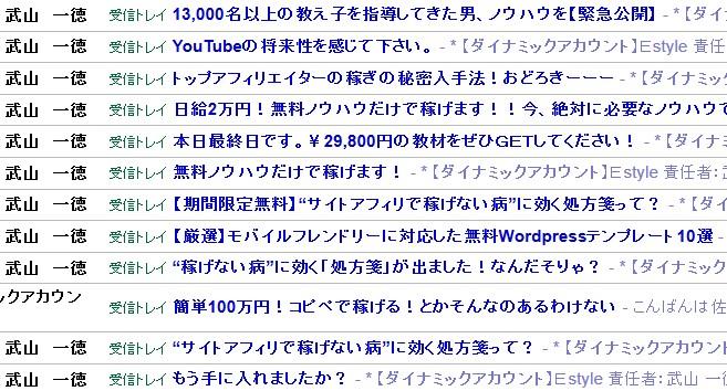 2015-11-22_005104.jpg