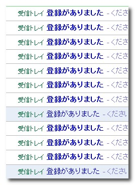 2015-11-28_105202.jpg