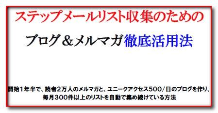 2015-11-29_015313.jpg