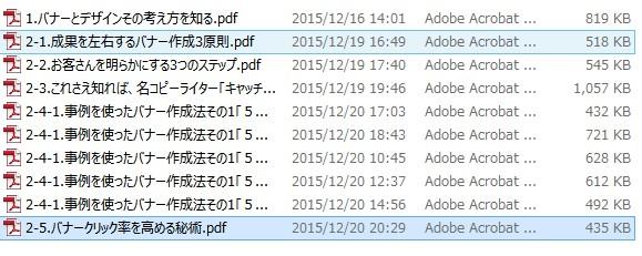 2017-07-16_113143.jpg