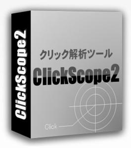 ClickScope2.jpg
