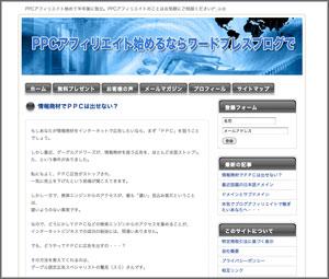 PPC_WH.jpg