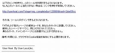 UserHeat_reg3.jpg