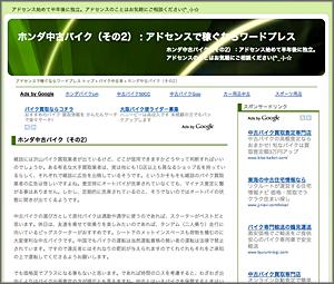 adsense_green.png