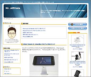 affiliate_blue.png