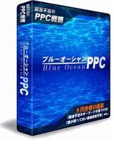 bocppcbox200.jpg