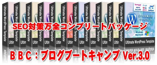 book_ver3.jpg
