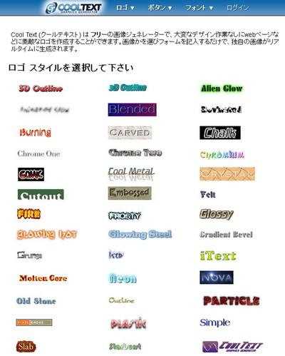 cooltextwork1.jpg