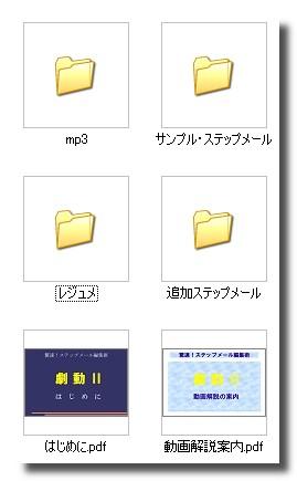 gekidocontents.jpg