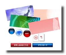 homepageelements185.jpg